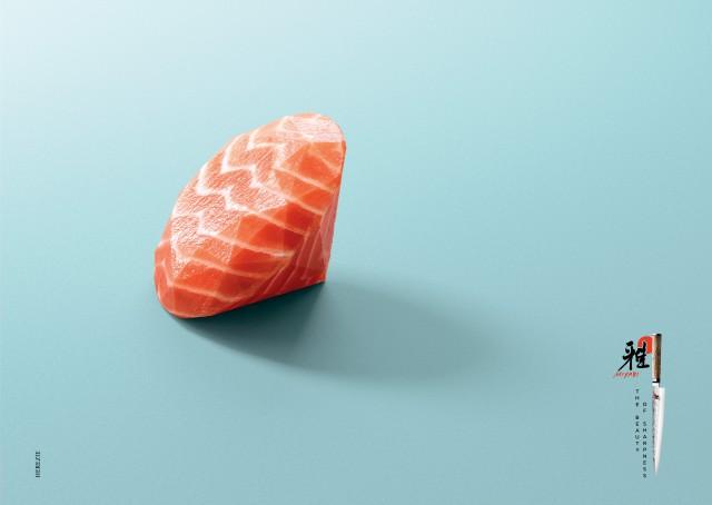 MIYABI_7063x5008_saumon